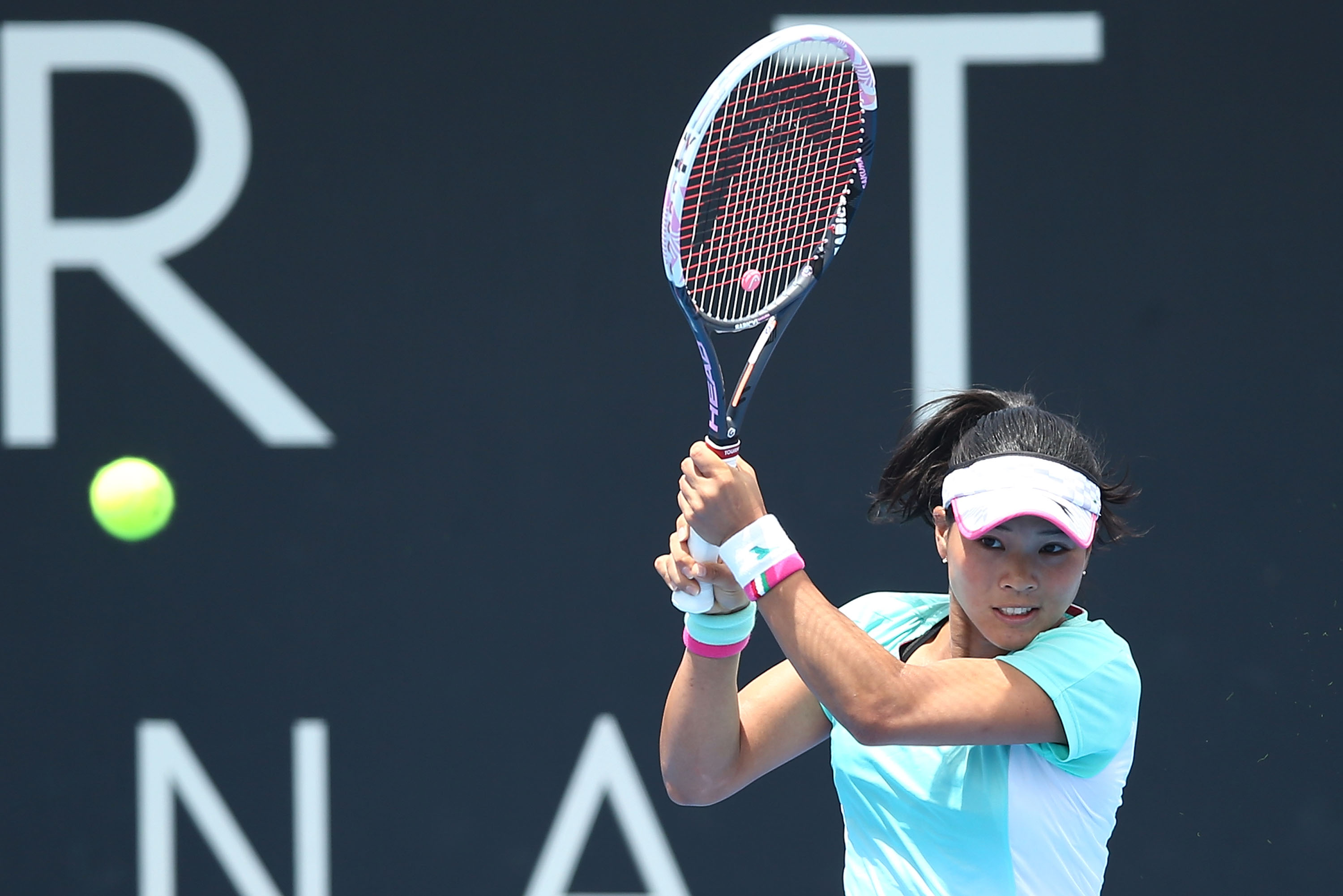UPSET WIN: Japanese qualifier Risa Ozaki plays a backhand during her second round win; Getty Images